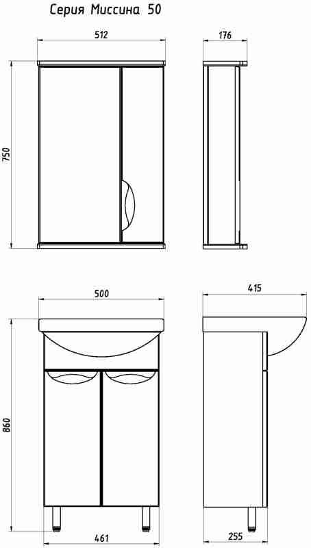 ASB-Mebel Мебель для ванной Мессина 50