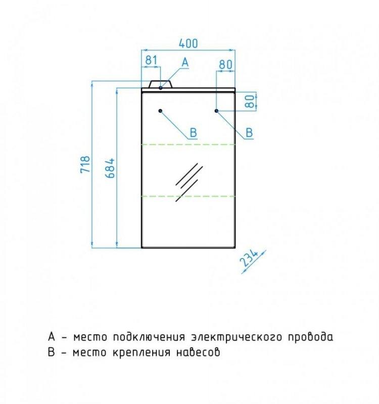 Style Line Мебель для ванной Стандарт Compact №1 40 свет