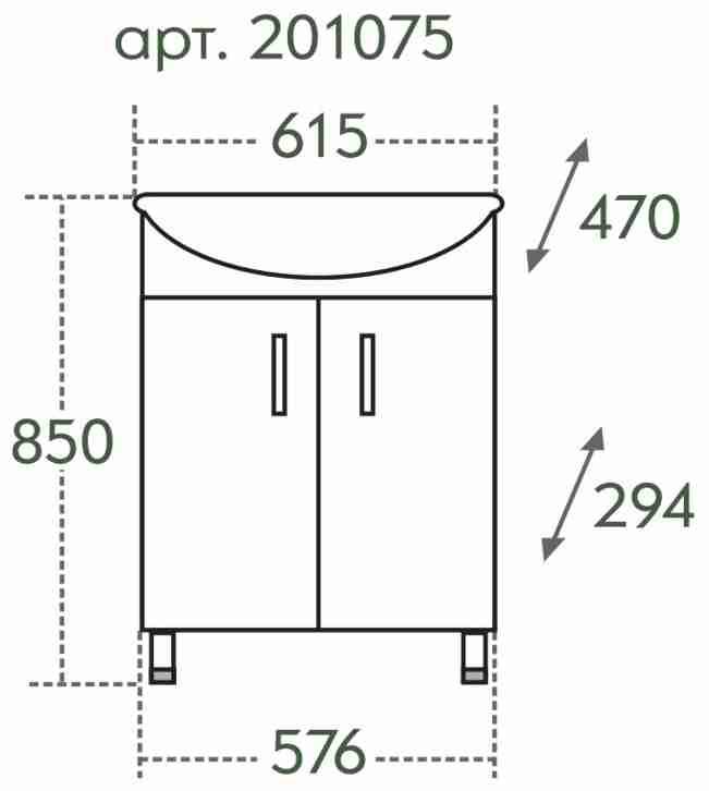 СанТа Мебель для ванной Сити Прима 60 R свет