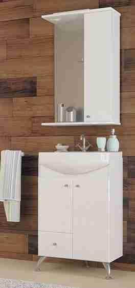 Mixline Мебель для ванной Бриз 50 R