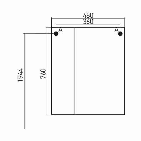 Mixline Мебель для ванной Бриз 50 L