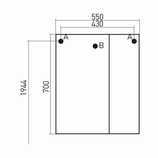 Mixline Мебель для ванной Калипсо 55 R