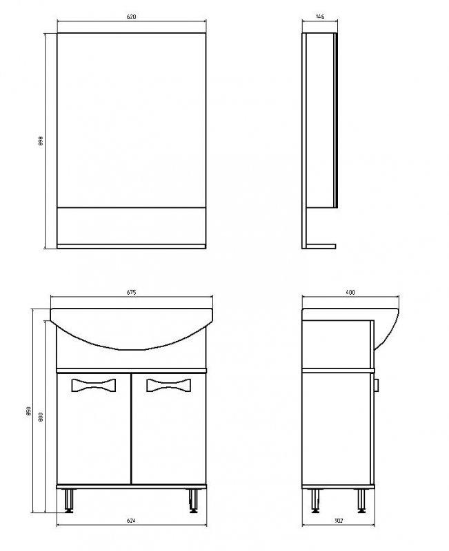 ASB-Mebel Мебель для ванной Мираж 65
