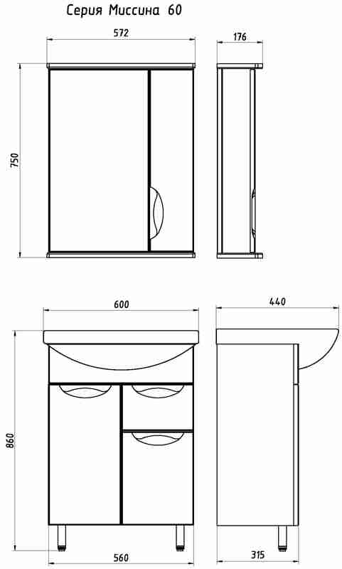 ASB-Mebel Мебель для ванной Мессина 60