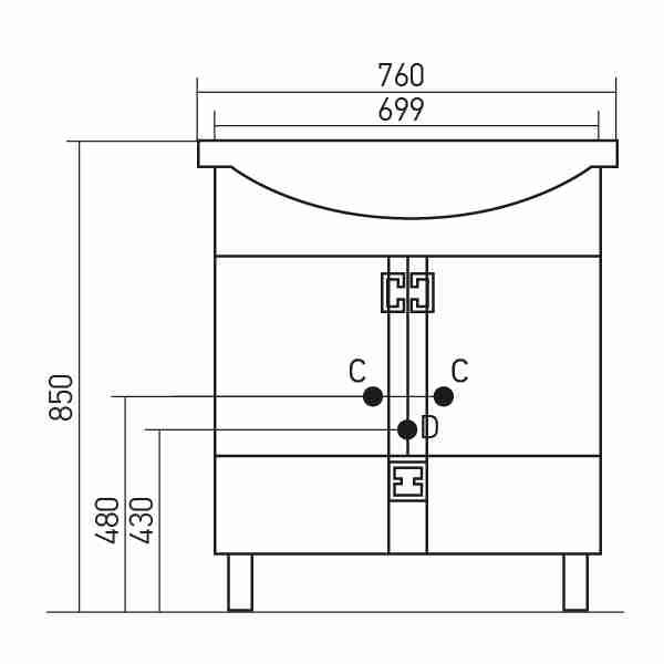 Mixline Мебель для ванной Квадро 1 75