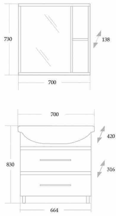 Onika Мебель для ванной Дельта 70