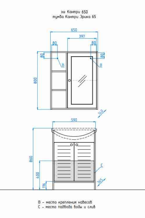 Style Line Мебель для ванной Кантри 65