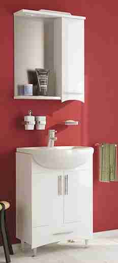 Mixline Мебель для ванной Одиссей 55 R