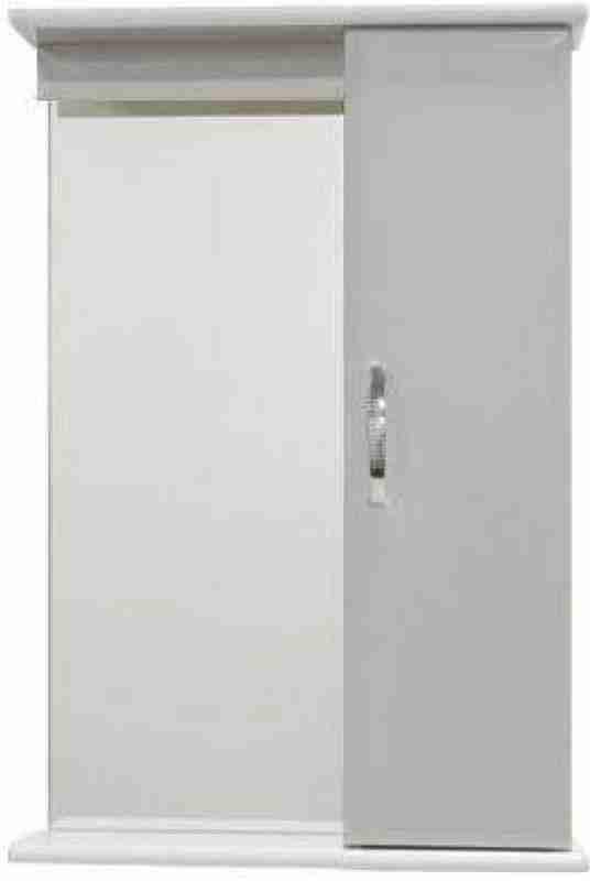 Водолей Зеркальный шкаф Тунис 60 R белое свет