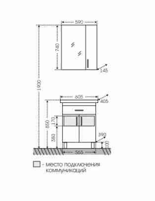 СанТа Мебель для ванной Дублин 60 L, ящик
