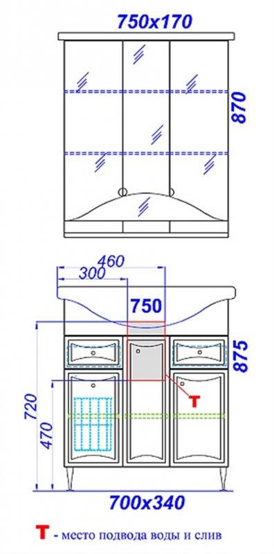 Aqwella Комплект мебели Барселона Люкс 75 К с б/к