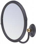 Art&Max Зеркало подвесное Sophia AM-2143-Nero/Do-Ant